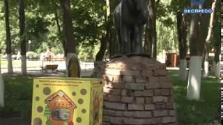 В пензенском зоопарке состоится праздник, посвященный волкам