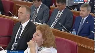 Донской парламент пятого созыва завершил работу: два новых закона и более 30 рассмотренных вопросов