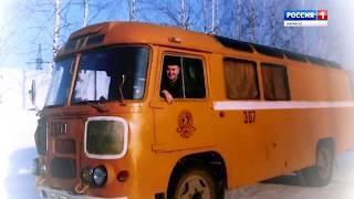 Свидетель эпохи – Первый общественный транспорт в Марий Эл