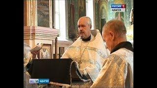 В храмах и мечетях Адыгеи вознесли молитвы за погибших и пострадавших во время пожара в Кемерове