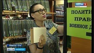 Призвание – библиотекарь: для Марии Андреевой работа – это второй дом