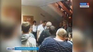 Кто и зачем устроил драку в администрации Кисловодска