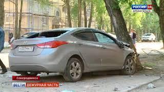 """Дежурная часть"" за 17 июня 2018г."