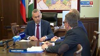 Режим ЧС могут ввести в Новосибирской области из-за аномальных холодов
