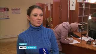 В столице Удмуртии первая семья подала заявление на оформление выплаты из маткапитала