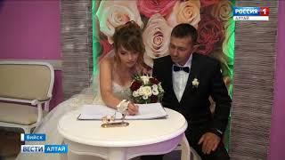 Свадебный бум зафиксирован в Алтайском крае