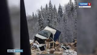 ДТП на «встречке»: в Прикамье столкнулись два грузовика