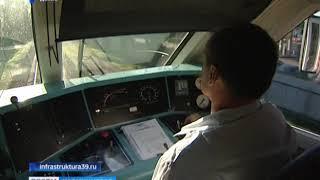 Жители региона выберут время отправления рельсобуса по маршруту Гурьевск - Калининград