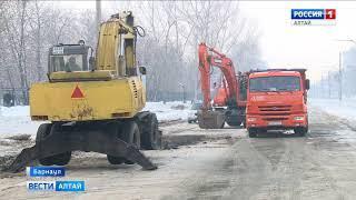 Улицу Антона Петрова очистили от наледи после порыва водопровода