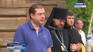 Смоляне отметили годовщину крещения Руси у истоков великой славянской реки