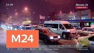 Затяжной снегопад начался в столице в ночь на 2 декабря - Москва 24