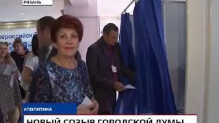 Кандидаты на пост председателя Рязанской Гордумы