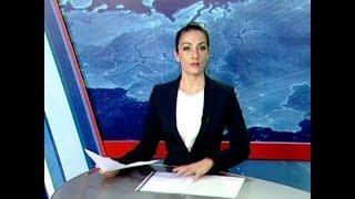 Вести Адыгея - 08.10.2018