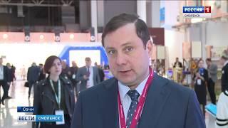Сочинский форум принес Смоленщине новые инвестпроекты