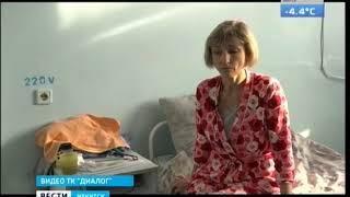 Родственники пациентки избили медсестру в Усть Куте