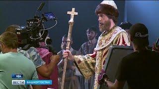 Аскар Абдразаков прилетел в Уфу для съемок в сериале «И это всё Роберт»