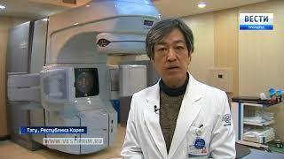 Медицинская столица Южной Кореи приглашает приморцев оценить возможности своих клиник