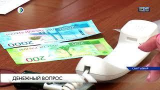 Восстановление рубля под вопросом