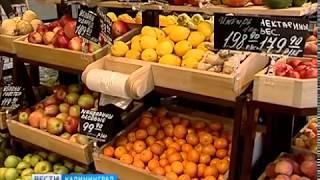 В калининградской сети магазинов отметили «День здорового пищеварения»