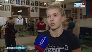 Смолянка выиграла первенство мира по гиревому спорту