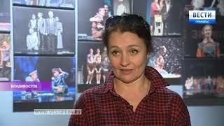 """""""Новости культуры"""" от 9 ноября 2018 года"""