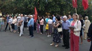 Митинг рассерженных горожан в Измайлово.Москва / LIVE 27.08.18