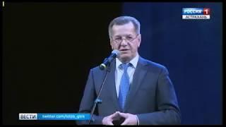 """Региональная общественная организация """"Дагестан"""" отметила юбилей"""