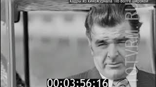 Скончался Герой Социалистического Труда Александр Климбовский