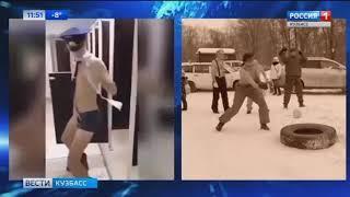 Кузбассовцы ответили на скандальный ролик ульяновских курсантов