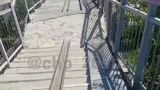 Ставропольцы остались недовольны пандусами, которые установили на пешеходном мосту