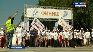 Благотворительный забег «Абсолютная жизнь» прошёл в Новосибирске