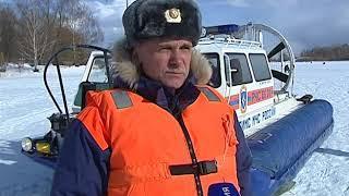 МЧС предупреждает: выход на лед опасен для жизни