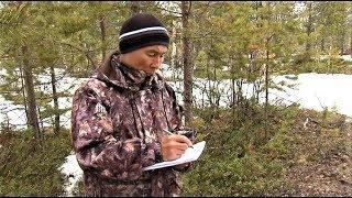 Ученые научат управлять территорией природного парка «Нумто»