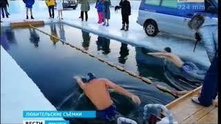 Российские и китайские «моржи» соревновались на Байкале