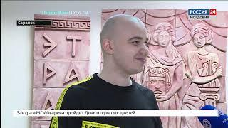 В Саранске стартовал национальный молодежный театральный фестиваль «Вайгель»