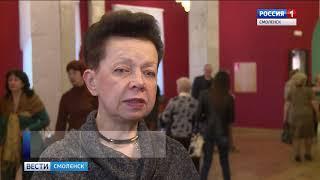 Смоленский театральный фестиваль подводит итоги