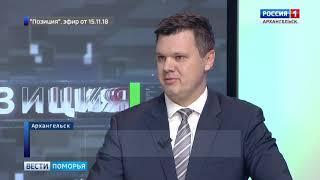 Столичная компания «Технопарк» расторгла договор с РЖД на аренду участка земли на станции Нименьга