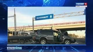На трассе Пермь-Екатеринбург автомобиль протаранил 2 машины дорожной службы