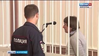 Признанный виновным в убийстве 5-летней девочки в Калаче-на-Дону просит отменить приговор