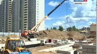 В Иванове началось строительство нового детского сада