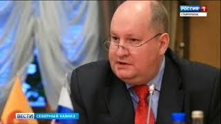 Медведев предложил нового министра по делам Северного Кавказа