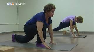Йога как рецепт долголетия