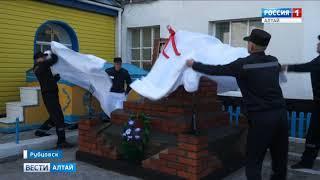 В Рубцовской колонии появился памятник солдатам, погибшим в военных конфликтах