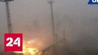 Южноуральский Миасс затопило - Россия 24