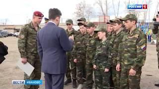 Военно-патриотические клубы Ивановской области боролись за кубок губернатора