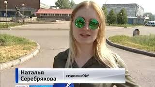 Анонс: в Красноярске отменили работу еще шести автобусных маршрутов