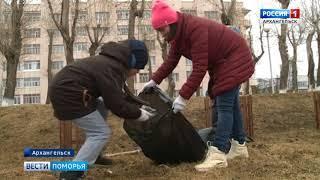 В Архангельске сегодня объявлен общегородской субботник