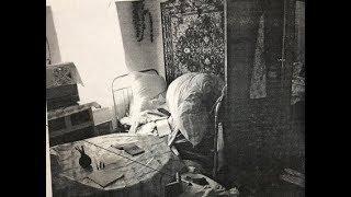 """""""Следствием установлено"""": убийцу нашли спустя 14 лет"""