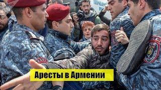 Аресты в Армении, Недоумение и озабоченность: Лавров рассказал о реакции РФ на ситуацию в Армении.