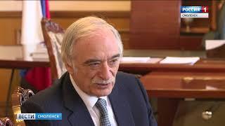 Полад Бюльбюль-оглы встретился с азербайджанской диаспорой Смоленска